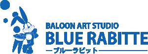 バルーンアートスタジオ | 富山 ブルーラビット