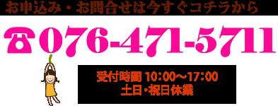 0764715711